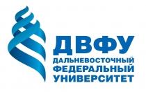 VII МКК ДВФУ