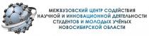 """V Всероссийская (национальная) научная конференция """"Фундаментальные и прикладные исследования"""""""