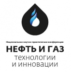 Нефть и газ: технологии и инновации