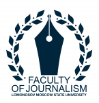 ЭКЗАМЕН В МАГИСТРАТУРУ: Журналистика. 1 поток. ИНО.